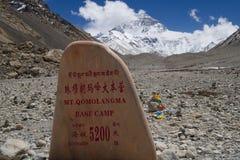 Le mont Everest du camp de base au Thibet G Photographie stock libre de droits
