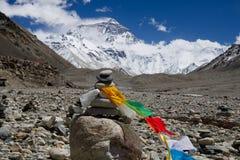 Le mont Everest du camp de base au Thibet H Image libre de droits