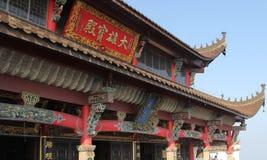 Le montagne famose di buddismo cinese jiuhuashan immagine stock libera da diritti