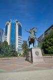 Le monument à Bagration, Moscou, Russie Image stock