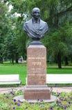 Le monument à Gogol images libres de droits
