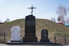 Le monument à la guerre tombée pour la Russie sainte et à l'indépendance de l'état russe Image libre de droits