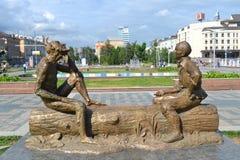 Le monument au Image libre de droits