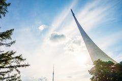 Le monument d'exploration d'espace La Russie, Moscou Image stock