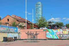 Le monument de Beatles à Iekaterinbourg, Russie Photographie stock