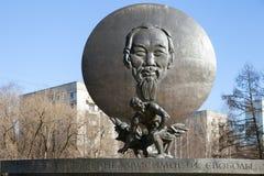 Le monument de Ho Chi Minh à Moscou Image libre de droits