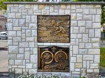 Le monument du ¹ ' Przemysl, Pologne de å d'aiglons de Przemysl Images stock