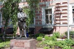 Le monument du poète biélorusse Photos libres de droits