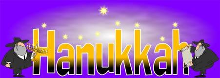 Le mot Hanoucca illustration de vecteur