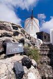 Le moulin d'Oia - île de Santorini Photographie stock libre de droits