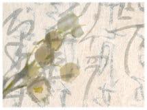 Le muguet et hiéroglyphes Image libre de droits