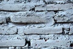 Le mur avec la peinture blanche, ainsi lui regarde assez photographie stock