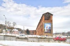 Le mur de forteresse smolensk Images libres de droits
