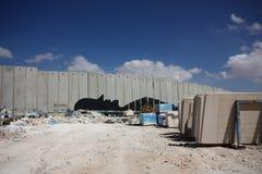 Le mur de séparation en Palestine Image libre de droits
