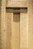 Le musée égyptien de Berlin en Allemagne Photographie stock libre de droits