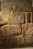Le musée égyptien de Berlin en Allemagne Photographie stock