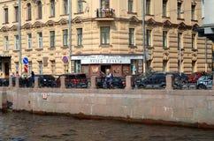 Le musée d'état de l'histoire de St Petersburg Photos stock
