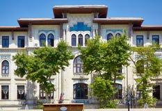Le musée d'arts turc et islamique, Istanbul photographie stock