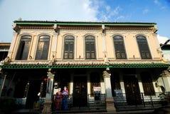 Le musée d'héritage de Nyonya de baba photo stock