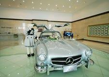 Le musée de Jeju d'automobile du monde Photo libre de droits