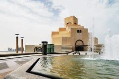 Le musée de l'art islamique au Qatar, Doha photographie stock