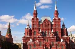Le musée de l'histoire, grand dos rouge, Moscou, Russie Photo libre de droits