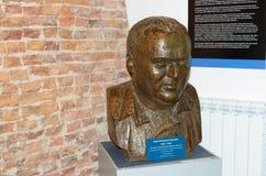 Le musée de la cosmonautique baptisé du nom de V P Glushko Photographie stock libre de droits