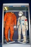 Le musée de la cosmonautique baptisé du nom de V P Glushko Image libre de droits