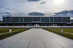 Le musée de mémorial de paix d'Hiroshima photographie stock