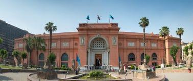 Le musée des antiquités égyptiennes Photo stock