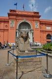 Le musée des antiquités égyptiennes Photographie stock