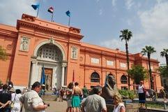 Le musée des antiquités égyptiennes Photographie stock libre de droits