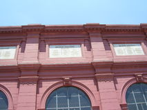 Le musée du Caire Photos libres de droits