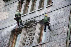 Le musée géant d'illusions de maison du ` s sur le St de Bolshaya Morskaya Images libres de droits