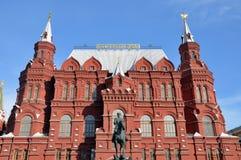 Le musée historique d'état sur le grand dos rouge Photographie stock libre de droits