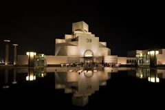 Le musée iconique de l'art islamique dans Doha Qatar Photos libres de droits