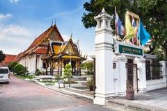 Le Musée National, Bangkok, Thaïlande. Images stock
