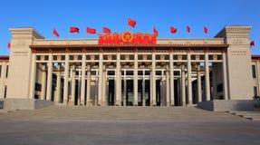 Le Musée National de la Chine rouvre après des rénovations Images libres de droits