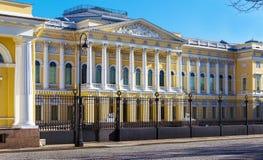 Le musée russe à St Petersburg Images libres de droits