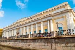 Le musée russe d'état - le plus grand dépôt de beaux-arts russes dans le St Petersbourg, Russie Images libres de droits