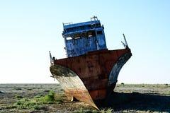 Le navire de guerre reste Images libres de droits