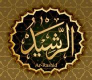 Le nom d'Allah Al-Rashid signifie raisonnable droit illustration stock