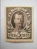 Le nouveau timbre de la Russie 1913 avec l'effigie du tsar Nicola II, a placé le ` de Romanov de ` Images stock