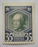 Le nouveau timbre de la Russie 1913 avec l'effigie du tsar Paul I, a placé le ` de Romanov de ` Photo stock