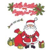Le père noël avec des cadeaux Éléments pour Noël et la conception Nouveau an illustration de vecteur