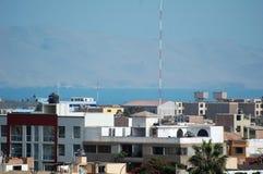 Le Pérou de Lima 1 Photographie stock
