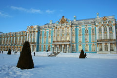 Le palais de Caterina, Pushkin Image libre de droits