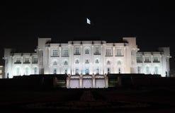 Le palais de l'émir dans Doha, Qatar Images libres de droits