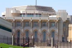 Le palais de l'émir, Doha, Qatar Photographie stock libre de droits