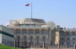 Le palais de l'émir, Doha, Qatar Image libre de droits
